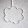nuage blanc tricotin